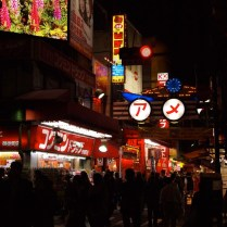 tokyo-day-6-ueno-at-night_4085727077_o