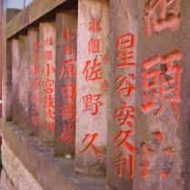tokyo-day-6-yanaka---old-town_4085497066_o