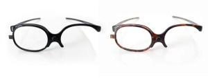 FlipZees Magnifying Makeup Glasses