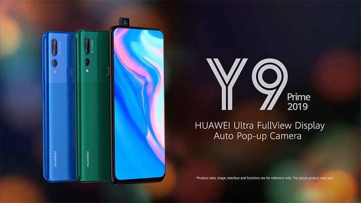It S Time To Pre Order The Midrange Killer Huawei Y9 Prime