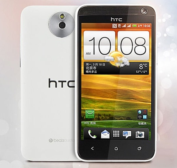 HTC-E1-603e-dual-SIM-Android-Jelly-Bean-official-2