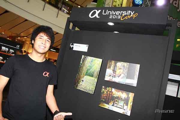 Pic_Alpha University Camp_15