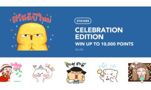 line sticker new year celebration