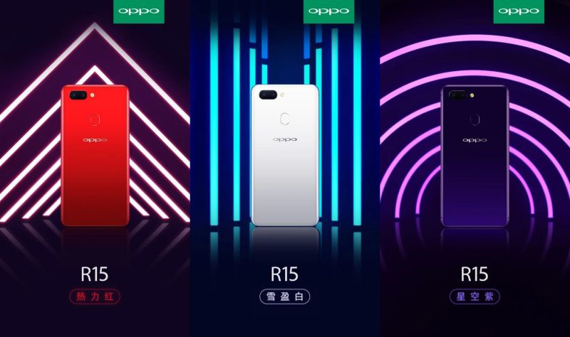 Oppo R15 official poster All colour back render