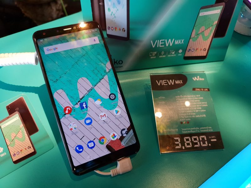 Wiko View MAX - 1