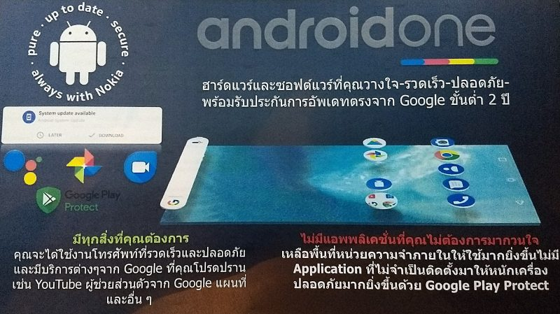 Nokia with Android One