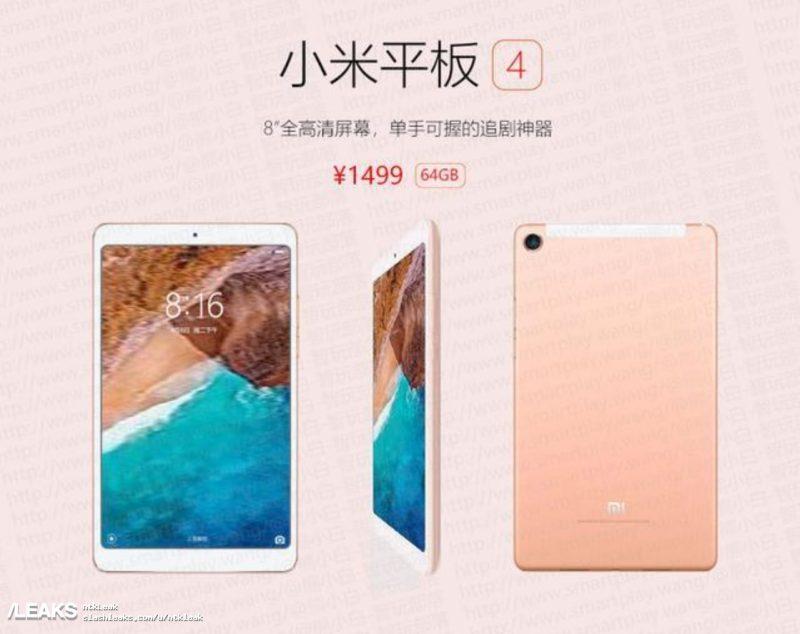 xiaomi Mi Pad 4 Price leak
