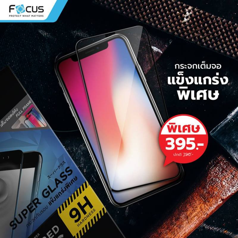 Focus Promotion in TME 2018 Sep