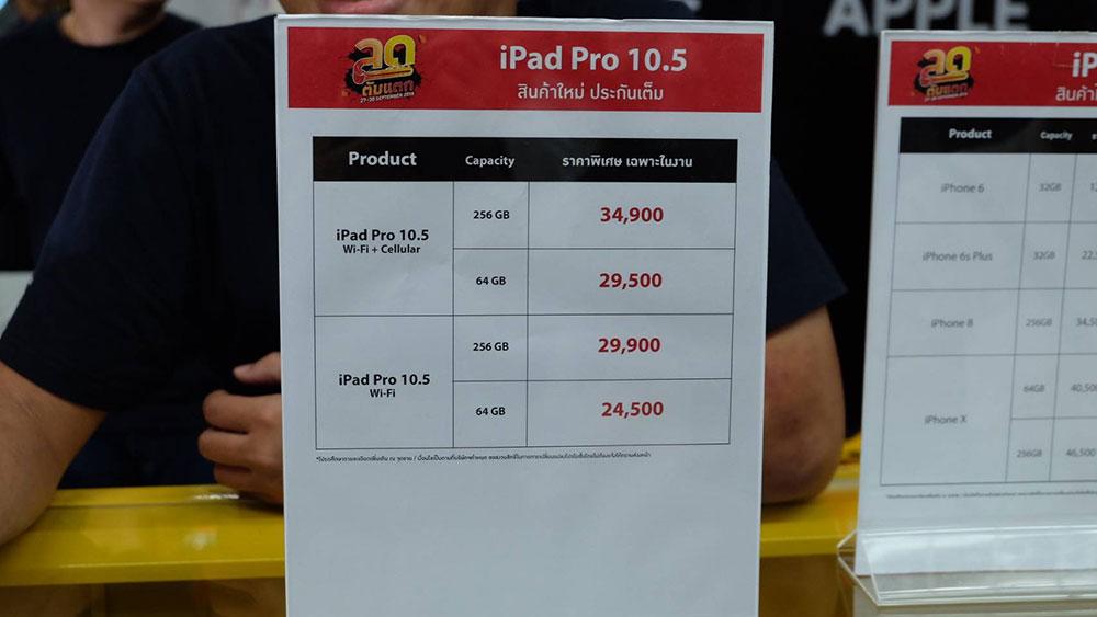 iPad Pro Banana