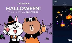Line Halloween Special iOS App 2018