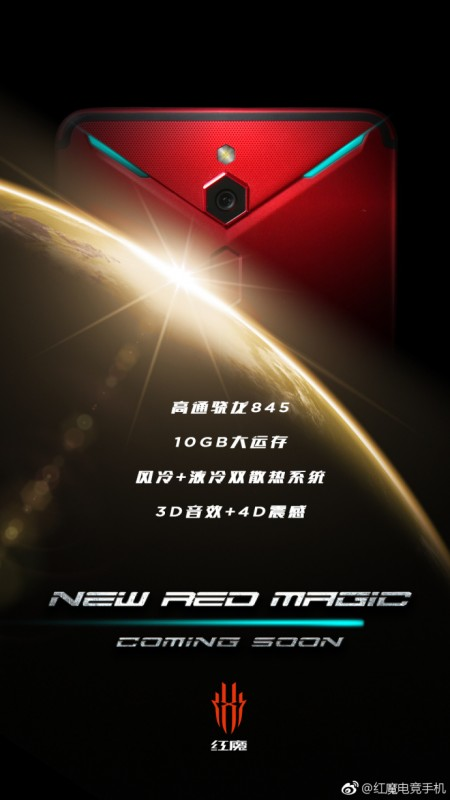 Nubia Red Magic 2 Poster Teaser