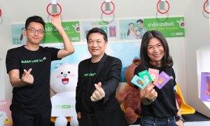 Rabbit Line Pay with Rabbit Card - BTS