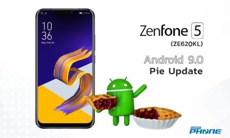 ASUS Zenfone 5 ZE620KL อัพเดต