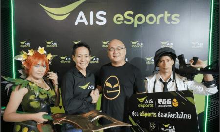 eGG Network ais esports