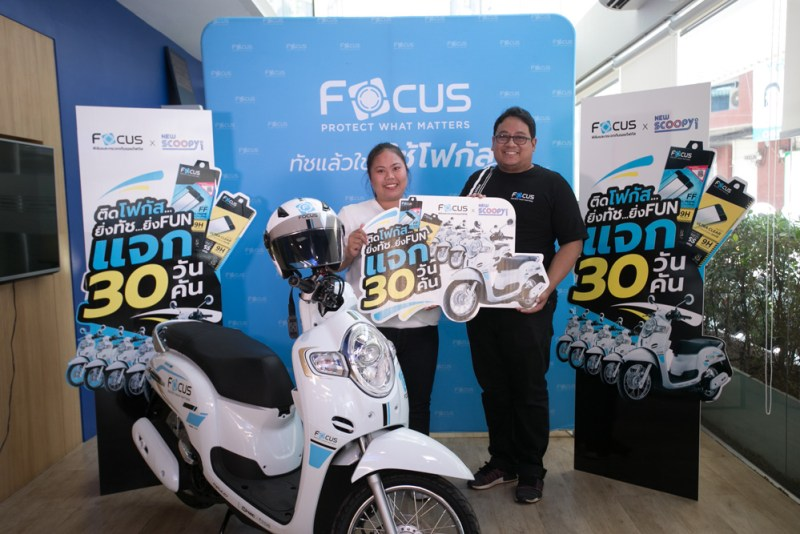 focus give out motorcycle Honda Scoopy