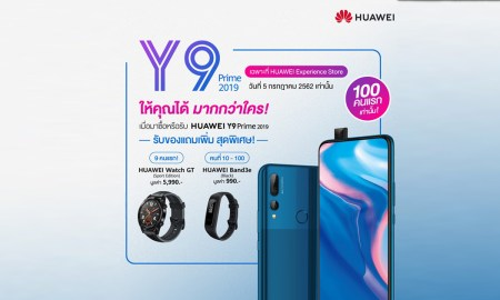 HUAWEI Y9 Prime 2019 Long Queue Promotion th