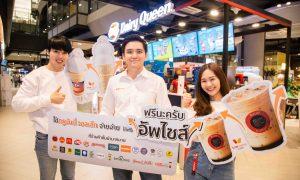 TrueMoney Wallet Upsize Campaign