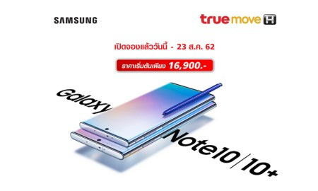pre-booking TrueMove H Samsung Galaxy Note 10
