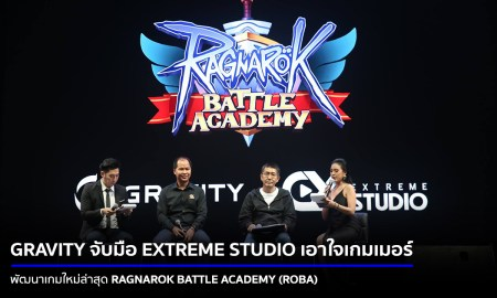 GRAVITY x EXTREME STUDIO announced ROBA