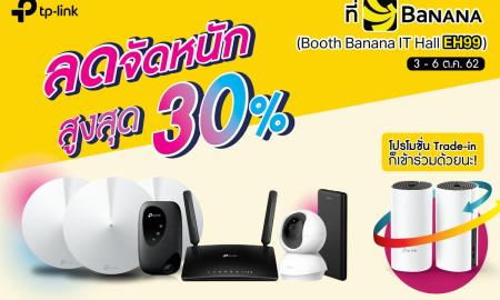 promotion tp link thailand Mobile expo 2019 oct