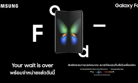 Samsung Galaxy Fold is available in thailand