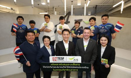 AIS support esports IESF 2019
