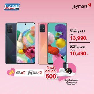 Jaymart valentines maga sale Thailand mobile expo 2020 jan 005