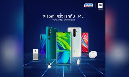 Promotion Xiaomi Thailand Mobile Expo 2020 jan 30 - feb 2