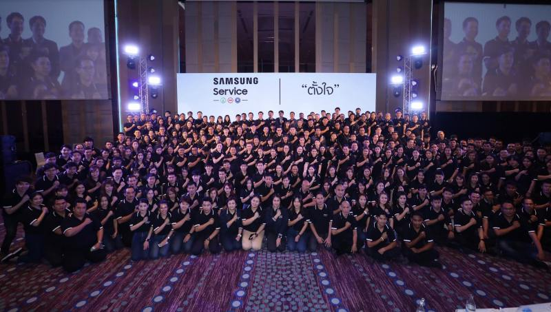 Samsung Smart Service Contest 2020