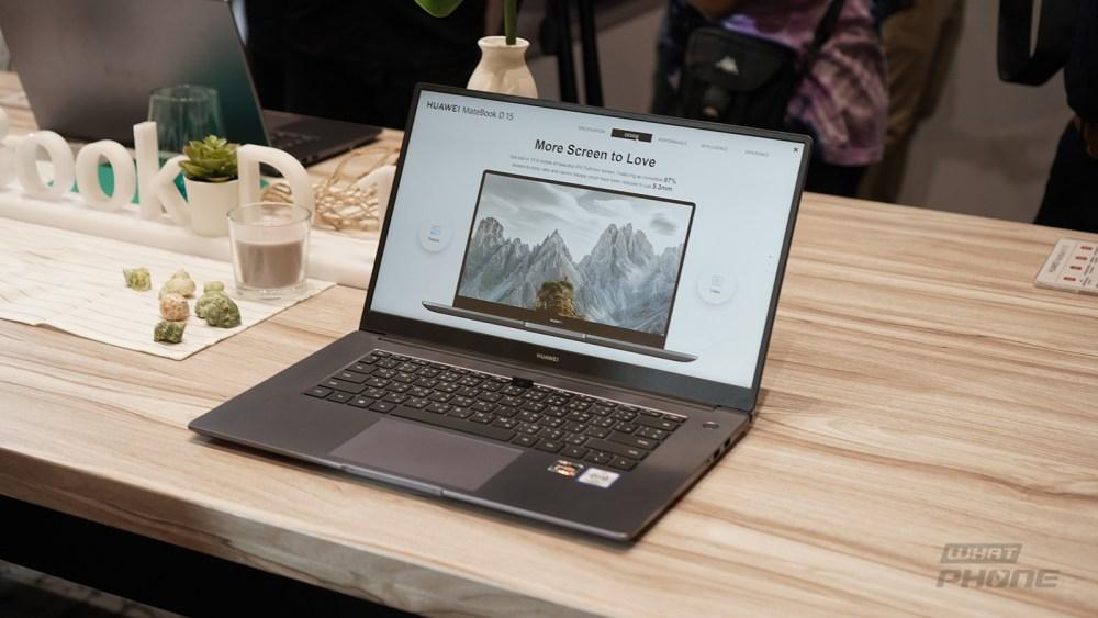 พรีวิว HUAWEI MateBook D 15 คอมพิวเตอร์โน๊ตบุ๊คราคาสุดค้ม 17,990 บาท