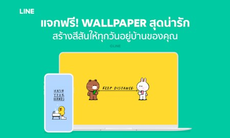 LINE Wallpaper COVID 19 mobile PC Free