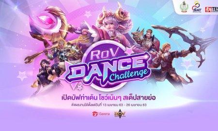RoV Dance Challenge