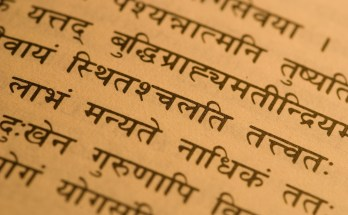 vedic name numerology and name meaning