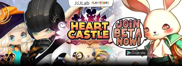 heart-castle-ph-levelup