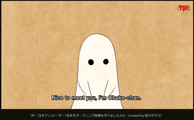obake-chan greeting