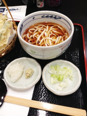 Udon with grated ginger, freshly chopped spring onions
