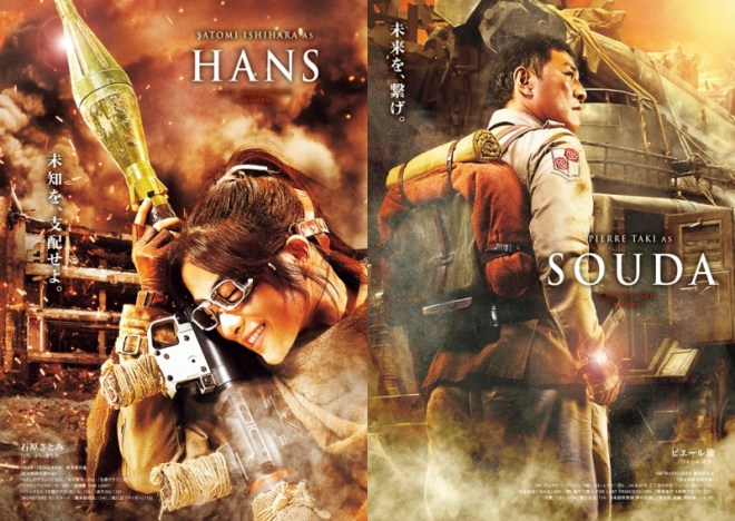 attack on titan hans_souda
