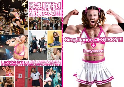 Ladybeard Possible Featured Image 2 by Naoko Tachibana