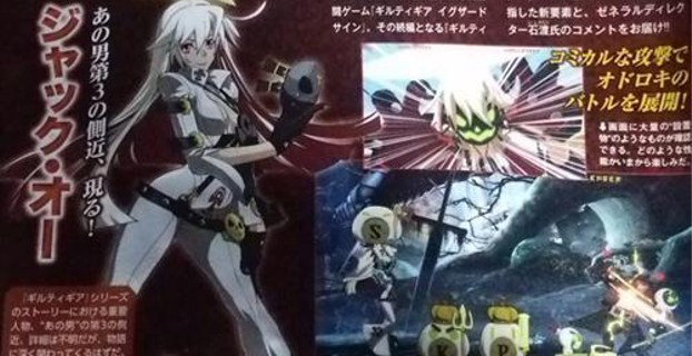 Jack-O ,the new character I'm most keen on for Revelator. Image courtesy of SRK/shoryuken.com