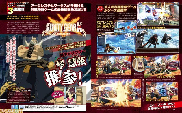 Revelator new character