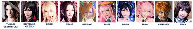 press-cosplay-guests