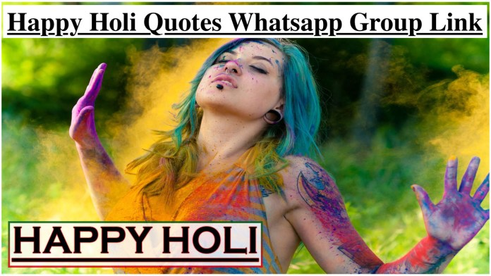 Happy Holi Quotes Whatsapp Group Link 2020