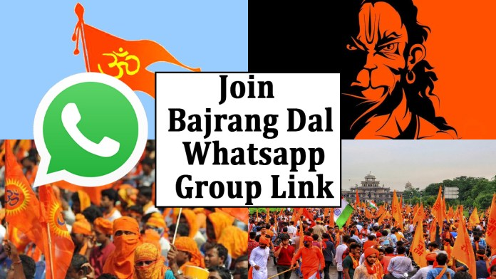 Join Bajrang Dal Whatsapp Group Link