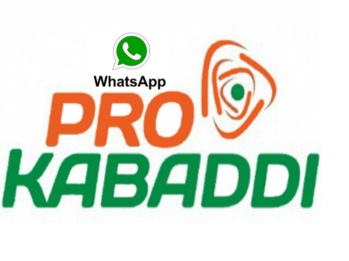 Pro Kabaddi WhatsApp Group Links
