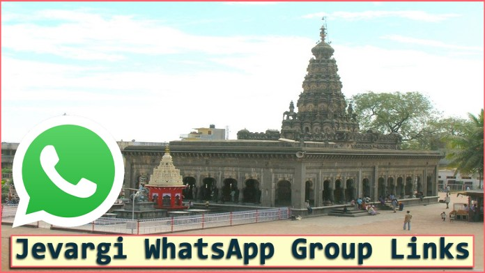 Jevargi WhatsApp Group Links