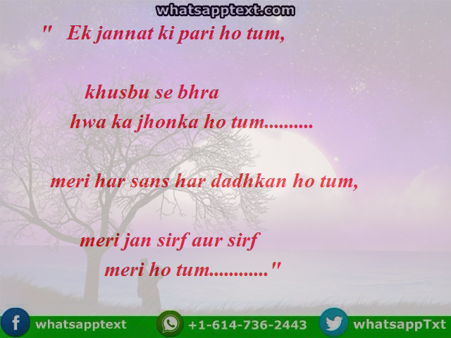 Whatsapp romatic love shayari