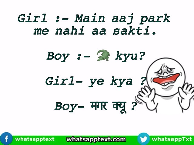 Height of SMS  using emoticon whatsapp jokes  messages