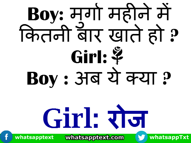 Height of smiley in messages jokes