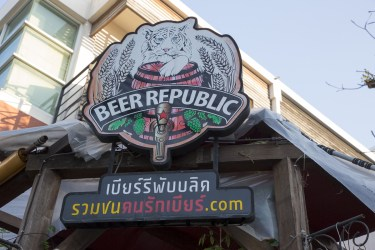 Beer Republic - with 16 taps of around-the-world craft beer (Chiang Mai)