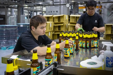 Bottling line at Sunmai brewery
